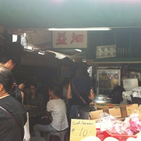 Photo taken at 泗益 by Christine F. on 3/27/2016