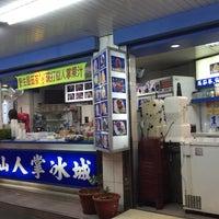 Photo taken at 仙人掌冰城 by Christine F. on 4/3/2016