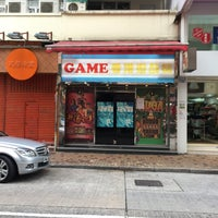 Photo taken at 香港遊戲機 by Christine F. on 7/18/2016
