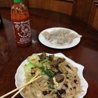 12/7/2017にBen H.がLan Zhou Handmade Noodle & Dumplingで撮った写真