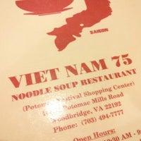 Photo taken at Vietnam 75 by Justin K. on 1/5/2013