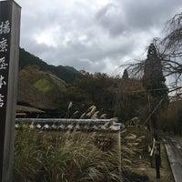 Photo taken at 播磨屋本店 生野総本店 by G 通. on 11/4/2017