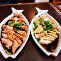 Photo taken at Restaurante Oriental Nagami by Daniel F. on 11/20/2013