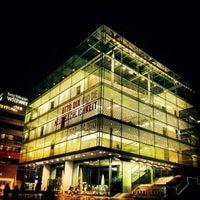 Photo taken at Kunstmuseum Stuttgart by Lutz S. on 11/2/2012