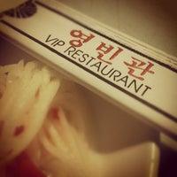 Photo taken at VIP Restaurant by Vasco V. on 9/23/2012