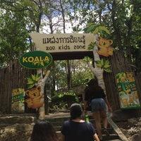 Photo taken at Koala Zone by Belle P. on 6/8/2016