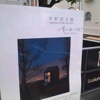 Photo prise au TOTO Gallery - MA par Q N. le5/21/2013