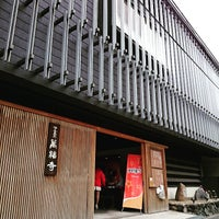 Photo taken at 萬福寺 by ke-tan on 6/6/2015