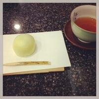 Photo taken at 柴舟小出 本社 by タカオ on 2/17/2013