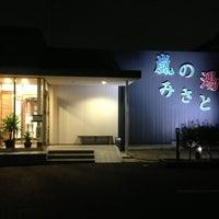 Photo taken at 嵐の湯 三郷店 by Yoshida Y. on 2/3/2013