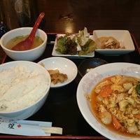 Photo taken at 小松家 淀屋橋店 by Hideki T. on 9/4/2014