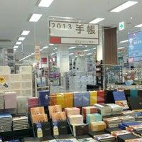 10/4/2012にYukiha K.が未来屋書店 品川シーサイド店で撮った写真