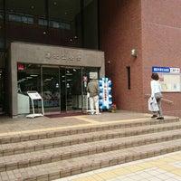 Photo taken at 横浜市 港北区総合庁舎 by Yukiha K. on 3/29/2016