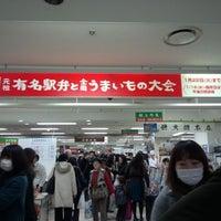 Photo taken at Keio Department Store by Yukiha K. on 1/12/2013