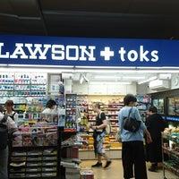 Photo taken at ローソン LAWSON+toks 綱島駅店 by Yukiha K. on 6/28/2017