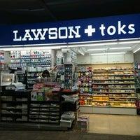 Photo taken at ローソン LAWSON+toks 綱島駅店 by Yukiha K. on 4/20/2017