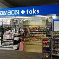 Photo taken at ローソン LAWSON+toks 綱島駅店 by Yukiha K. on 5/29/2017