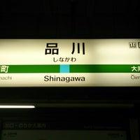 Photo taken at Shinagawa Station by Yukiha K. on 6/6/2013