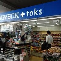 Photo taken at ローソン LAWSON+toks 綱島駅店 by Yukiha K. on 6/19/2017