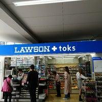 Photo taken at ローソン LAWSON+toks 綱島駅店 by Yukiha K. on 5/16/2017