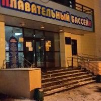 Снимок сделан в Бассейн «Серебряный» пользователем Maria B. 12/1/2013