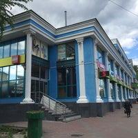 Photo taken at ТЦ «Акрополь» by Sergey B. on 5/21/2016
