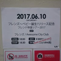 6/10/2017にくろちゃんが4.14で撮った写真