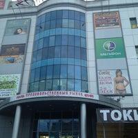 Photo taken at ТРК «Крылатский» / Krylatsky Mall by Максончик) on 7/1/2012