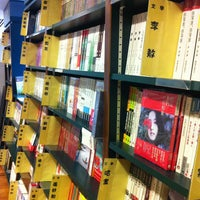 Photo taken at Kinokuniya Book Store by Nancy L. on 9/29/2013