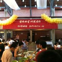 Photo taken at Bonenkai Da Cultura Japonesa by Diogo R. on 12/16/2012
