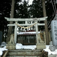 Photo taken at 上好地本宮熊野神社 by durianbox on 1/16/2013