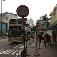 Photo taken at Kowloon Union Church Bus Stop by 9VSKA on 2/24/2013