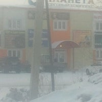 Photo taken at Планета by Ирина Л. on 2/12/2013