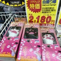 Photo taken at ソフマップ 横浜ビブレ店 by nakonekocat 猫. on 9/26/2016