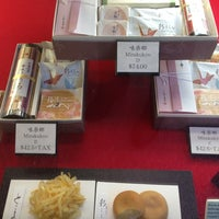 Photo taken at Minamoto Kitchoan by Christina C. on 10/13/2012