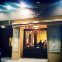 12/24/2012에 H Y.님이 뺑드빱바에서 찍은 사진