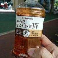 Photo taken at 音羽児童遊園 by moomeman on 6/3/2016