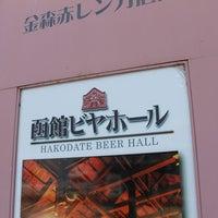 8/2/2013にmoomemanが函館ビヤホールで撮った写真