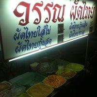Photo taken at วรรณ ผัดไทย by Siwapon L. on 11/24/2014