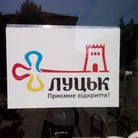 Photo taken at Центр туристичної інформації / Center for tourist information by Alexander B. on 8/31/2013