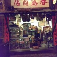 Photo taken at 麥當勞 台中尊賢店 by Sam L. on 3/4/2015