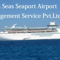 Photo taken at SevenSeas Airports & Seaports Management Services India Private Limited by Prajakata N. on 4/2/2015