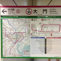 Photo taken at Oedo Line Daimon Station (E20) by Jiro Y. on 9/1/2013