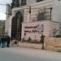 Photo taken at Lebanese House Restaurant by Rima E. on 2/23/2013