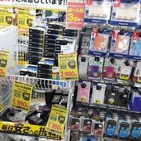 Photo taken at ソフマップ 横浜ビブレ店 by aoki3kara on 7/31/2016