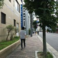 Photo taken at 駿台予備学校 大阪南校 by uhfx . on 7/12/2016