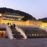 Photo taken at National Palace Museum by Sue H. on 12/15/2012