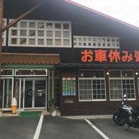 Photo taken at 下仁田こんにゃく観光センター by bamboo_star on 10/11/2017