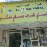 Photo taken at Al Athem Karak كرك العاثم by Mahmood A. on 12/31/2012