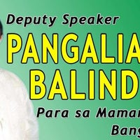 Photo taken at District Office of Congressman Balindong by Jethro B. on 1/6/2016
